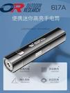強光手電筒小型超長續航便攜遠射迷你充電超亮學生戶外氙氣燈led 韓國時尚週