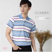 【大盤大】P75327 男上衣 口袋條紋保羅衫 M號 工作服 短袖POLO衫 NG恕不退換 上班打底衫