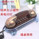 美思奇MT-025壁掛式復古老式家用酒店小巧型仿古掛式電話機座機 快速出貨