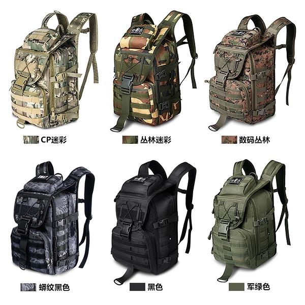限定款登山背包 戰地戶外登山包男多功能防水戰術背包攻擊包軍迷背囊迷彩後背包