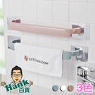 ★7-11限今日299免運★無痕浴室毛巾...