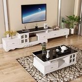 電視櫃現代簡約小戶型客廳北歐風格伸縮茶几電視櫃組合牆櫃 新品全館85折 YTL