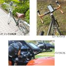 garmin iphone6 ipone 6 6s plus note5 ozs coin my150 elite aeon 250宏佳騰摩托車導航架機車導航座腳踏車導航支架