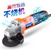 角磨機電動打磨機多功能迷你家用220v萬用拋光手磨機切割機 時光之旅