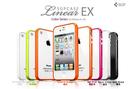 【東西商店】 SGP iPhone 4 ...