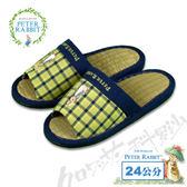 【クロワッサン科羅沙】Peter Rabbit  雙色井格素邊草拖鞋 (黃色24CM)