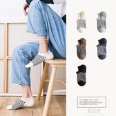 襪子襪子男短襪棉襪春秋薄款運動夏天夏季低幫夏天防臭吸汗隱形船襪潮易家樂小鋪