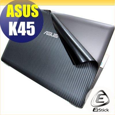 【EZstick】ASUS K45 K45VD 系列專用Carbon黑色立體紋機身貼 (含上蓋及鍵盤週圍) DIY包膜