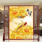 訂製      花開富貴客廳酒店中式座屏辦公室風水屏風隔斷實木訂製九魚圖玄關