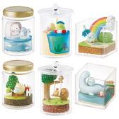 角落生物 水晶瓶造型 裝飾 擺飾 Sumikko Gurash 日本正版 該該貝比日本精品 ☆