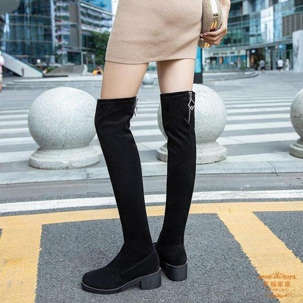 膝上靴 長靴女過膝2021秋冬新款彈力顯瘦長筒靴粗跟加絨高筒靴中高跟女靴