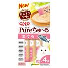 【寵物王國】日本CIAO PURE 啾嚕無穀貓肉泥 14g*4入
