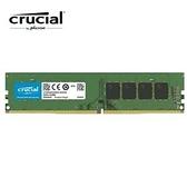 【綠蔭-免運】(新)Micron Crucial DDR4 3200/ 8G RAM(原生)