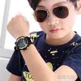 兒童手錶男孩中小學生夜光防水男童時尚潮流多功能運動戶外電子錶 韓語空間