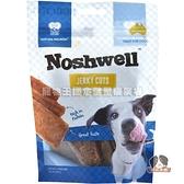 【寵物王國】Noshwell澳洲犬用厚切肉片零食(雞肉片)100g