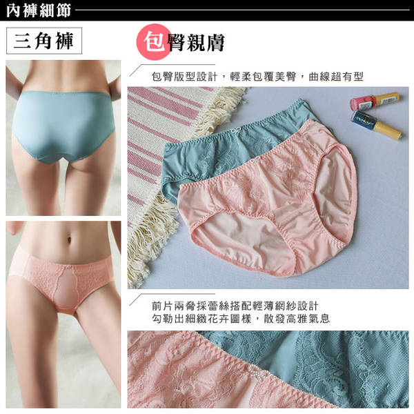 EASY SHOP-唯戀開運 中腰三角褲(粉漾橙)