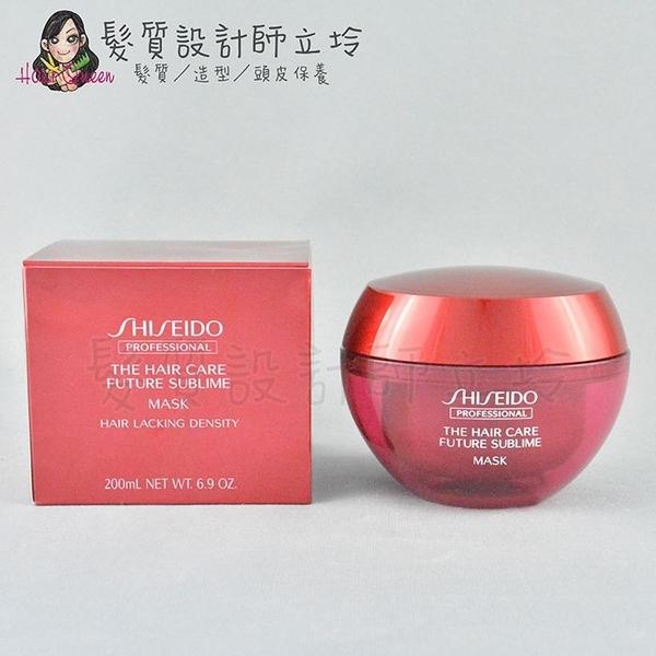 立坽『深層護髮』法徠麗公司貨 SHISEIDO資生堂 THC 逆時禦柔髮膜200ml IH13