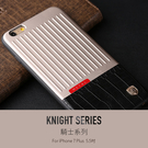 【marsfun火星樂】iPhone8 Plus 騎士系列保護殼 iPhone SE2 PC/TPU/皮革/金屬/防摔殼/5.5吋
