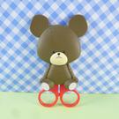 【震撼精品百貨】The bears school_上學熊~造型剪刀【共1款】