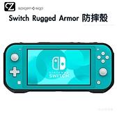 SGP Spigen Rugged Armor Nintendo Switch Lite 防摔保護殼 防摔殼 TPU殼 思考家