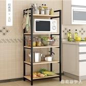 家用廚房置物架落地多層儲物架微波爐架烤箱架鍋架收納架調料架子 PA12812『棉花糖伊人』