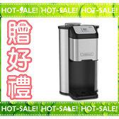 《立即購+贈好禮》Cuisinart DGB-1TW / DGB1TW 美膳雅 全自動研磨 美式咖啡機