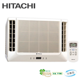 HITACHI日立冷氣 8-10坪 定頻冷專 雙吹式 窗型冷氣 RA-50WK 含基本安裝