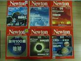 【書寶二手書T5/雜誌期刊_QHY】牛頓_97~102期間_共6本合售_恐龍時代等