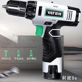 手電鉆轉手槍沖擊鉆家用電動螺絲刀充電式起子工具鋰電小手鉆 PA5668『科炫3C』