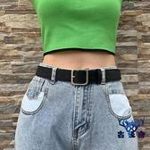 【買一送一】女士皮帶男百搭裝飾寬牛仔褲腰帶韓版褲帶【古怪舍】
