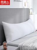 情侶1.2m純棉雙人長款全棉加長枕頭1.5米護頸長枕芯成人1.8 花樣年華