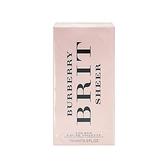 BURBERRY 粉紅風格女性淡香水(100ml)【小三美日】※禁空運