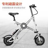 電動車摺疊式成人電動自行車迷妳輕便親子雙人鋰電男女性小型代步電瓶車 雙十二特惠