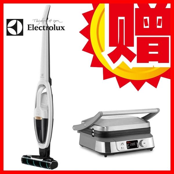 (買就送美膳雅煎烤盤)Electrolux伊萊克斯 Well Q7-P 2合1無線直立吸塵器 冰雪白 WQ71-2BSWF
