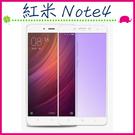 Xiaomi 紅米Note4 滿版9H鋼化玻璃膜 螢幕保護貼 全屏鋼化膜 全覆蓋保護貼 防爆 (正面)