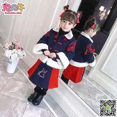 拜年服寶寶女童旗袍冬裝加厚中國風童裝新年過年喜慶唐裝兒童漢服 MKS小宅女