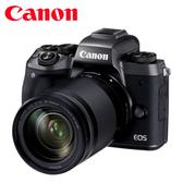 ◎相機專家◎ Canon EOS M5 KIT EF-M 18-150mm IS STM 公司貨