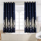 小窗簾成品飄窗全遮光窗簾布簡約現代遮陽兒童臥室平面窗客廳短簾   八折免運 最後一天