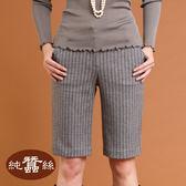 【岱妮蠶絲】緹花直紋蠶絲短褲