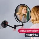 鏡子 免打孔化妝鏡鏡子雙面壁掛衛生間墻貼放大旋轉折疊浴室鏡伸縮酒店(新品上架)