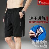 夏季男跑步健身休閒薄款速幹寬鬆大碼訓練籃球短褲Sq3505 『美鞋公社』