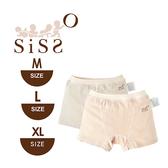 【SISSO有機棉】男童柔條四角內褲(二入組) M L XL