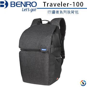 ★百諾展示中心★BENRO百諾 行攝者系列後背包Traveler-100(2色)