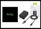 HTC 原廠 P5000 閃電快充旅行充...