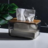 北歐簡約創意紙巾盒家用客廳抽紙盒面紙餐廳餐巾紙收納盒ins透明