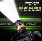 LED頭燈強光感應礦燈充電遠射3000超亮頭戴式手電筒米氙氣夜釣燈 【全館免運】