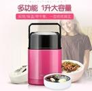 燜燒杯真空超長保溫飯盒1燜燒壺24小時保溫桶不銹鋼成人燜粥神器 韓國時尚週 免運