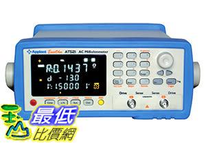 [106玉山最低比價網] 安柏 AT521 電池內阻測試儀 交流內阻測量儀 儀器