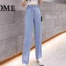 天絲高腰直筒牛仔褲(藍色S~2XL)*ORead*
