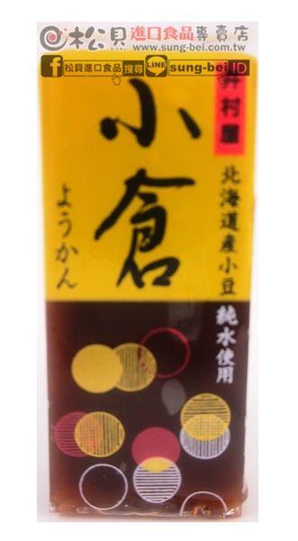 《松貝》井村屋迷你羊羹(小倉紅豆)58g【49641899】ac23